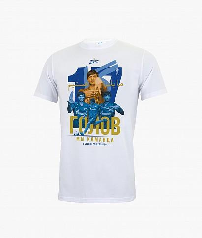 """T-shirt """"17 goals Azmun"""""""