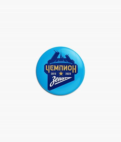 Значок закатной «Город. Чемпион России»