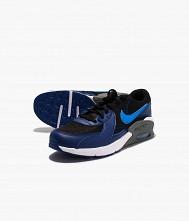 Кроссовки подростковые Nike Air Max