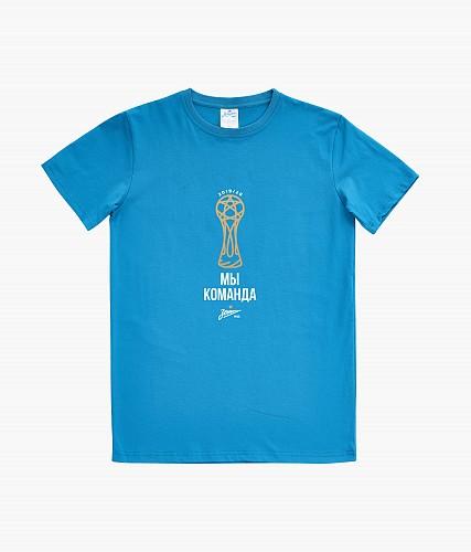 Футболка мужская «Мы команда»