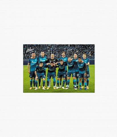 Открытка «Команда 2020/2021»