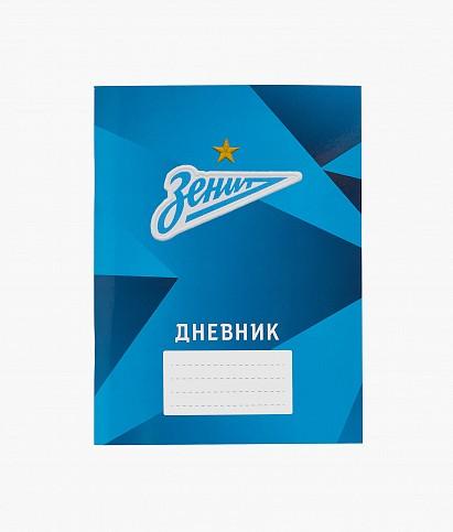 "Дневник ""Форма 2019/20"""
