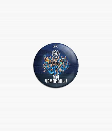 Значок закатной «Мы Команда»