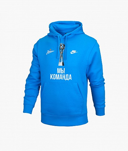 Hoody for men