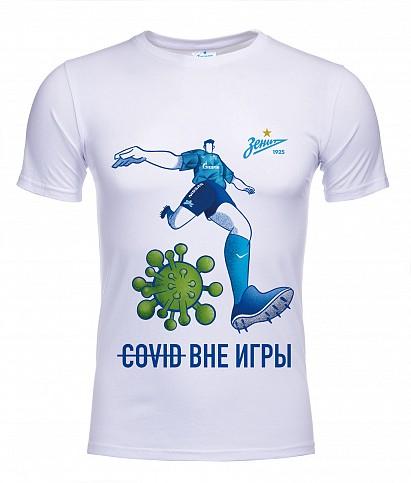"""Футболка мужская """"Вне игры"""" (Игрок)"""