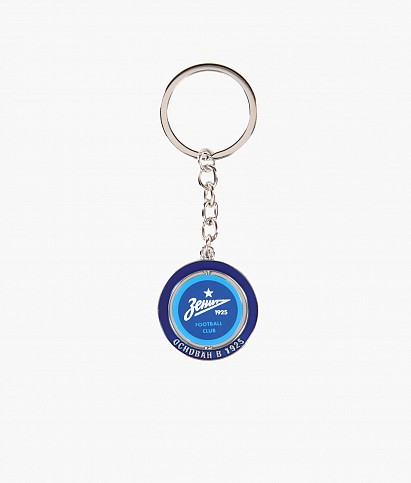 Two-sided 2012 logo keychain