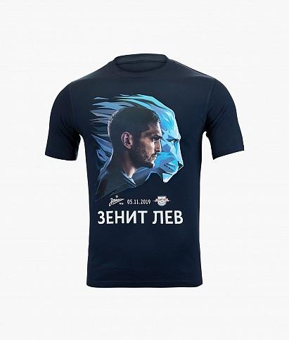 Футболка мужская «Зенит Лев» 05.11