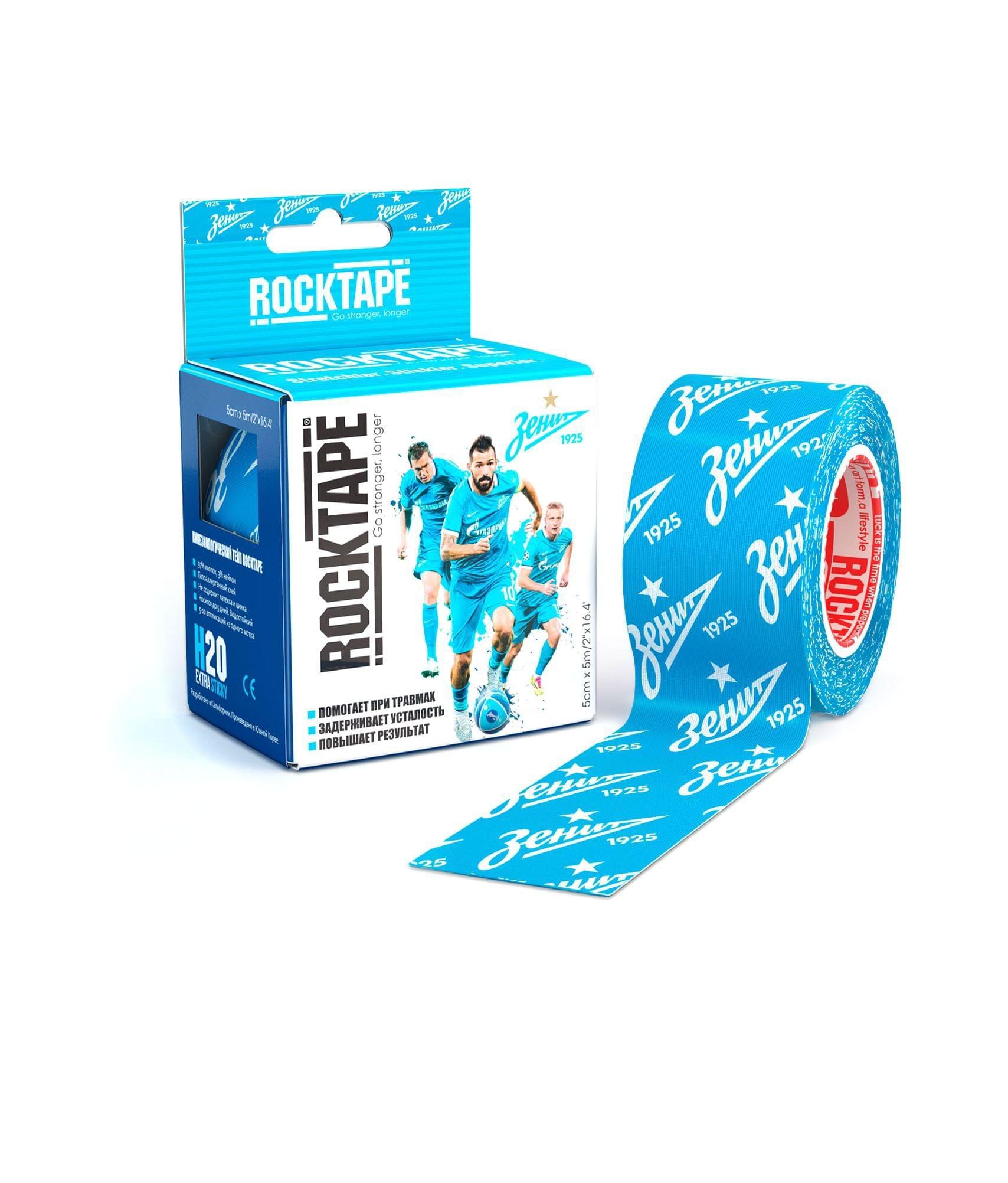 Тейп Rocktape H2O, 5см х 5м рамка декоративная для 2 х фотографий с любовью 4 5 4 5см h 6 5см l 18 5см 767073