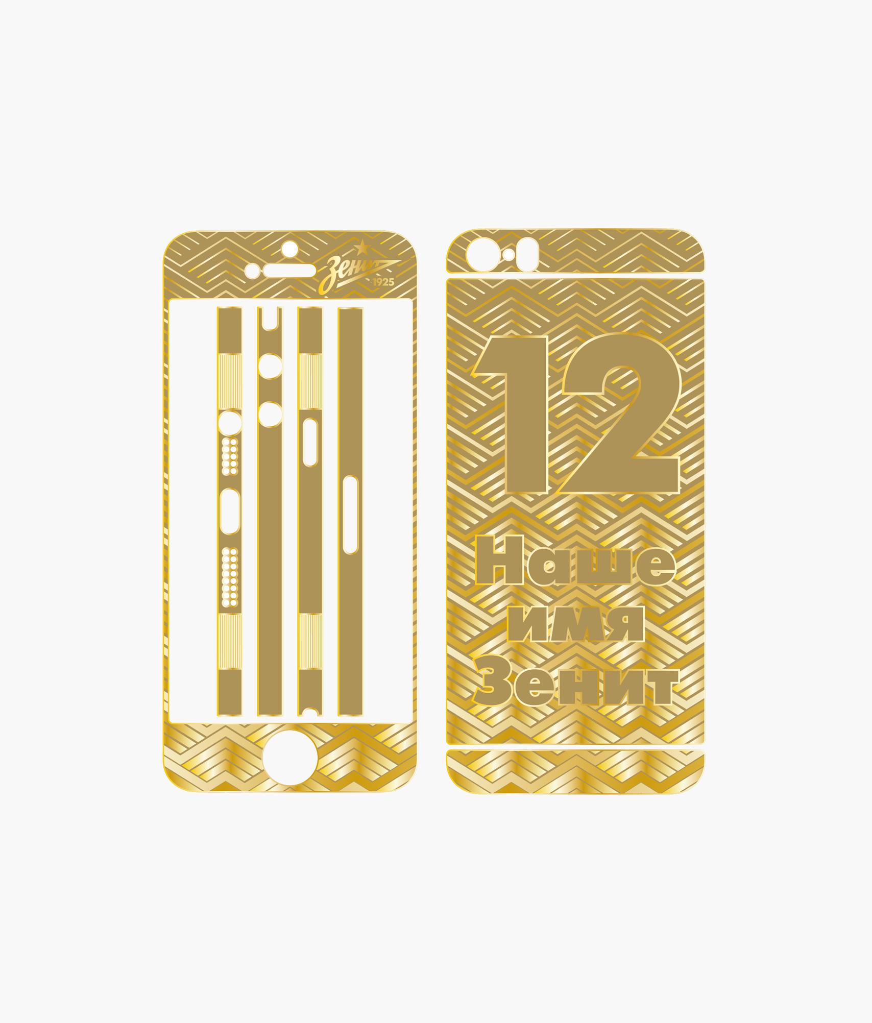Фото - Золотая наклейка на Iphone 5S «Наше имя Зенит» Зенит наклейка