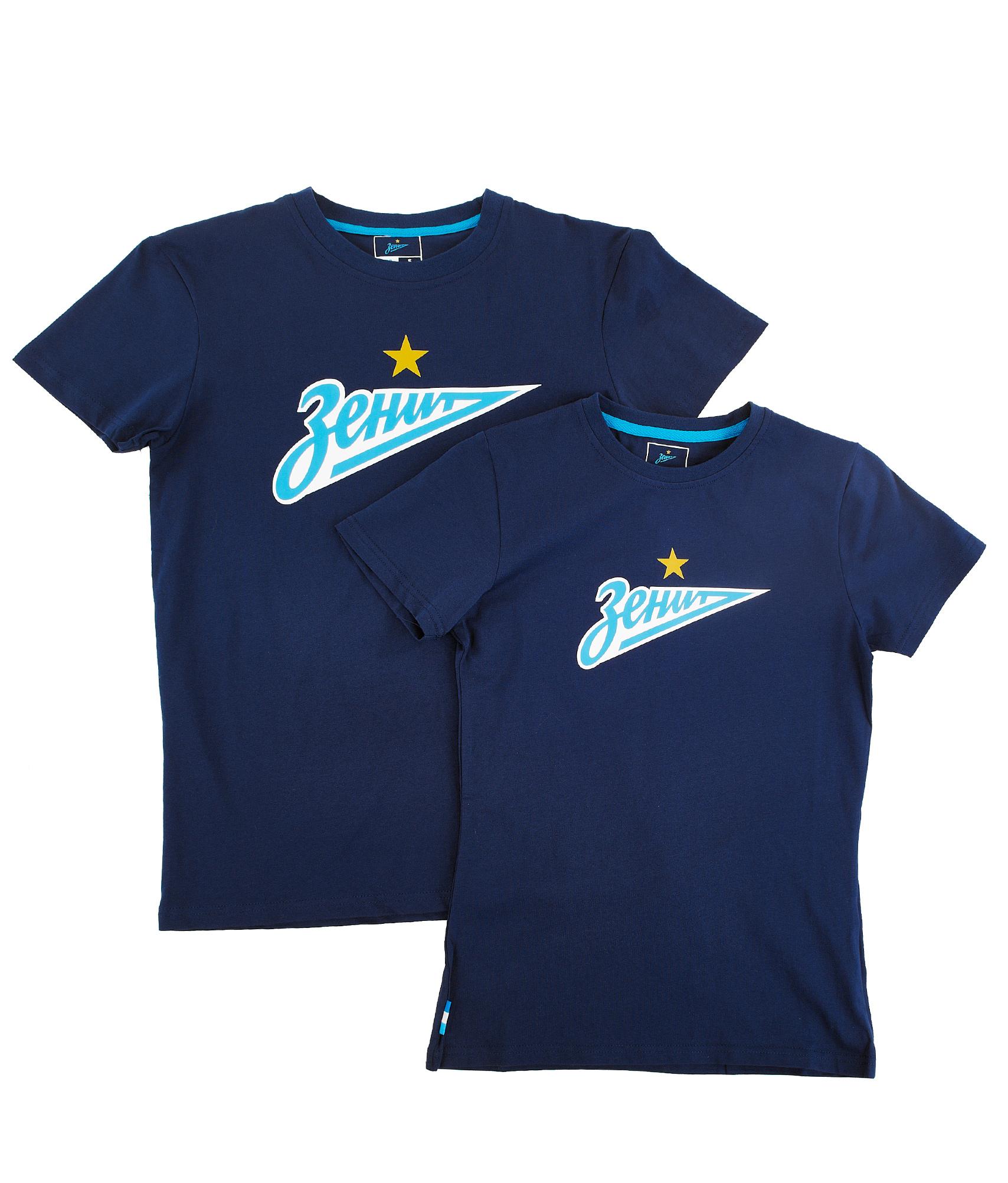 Набор футболок для пары