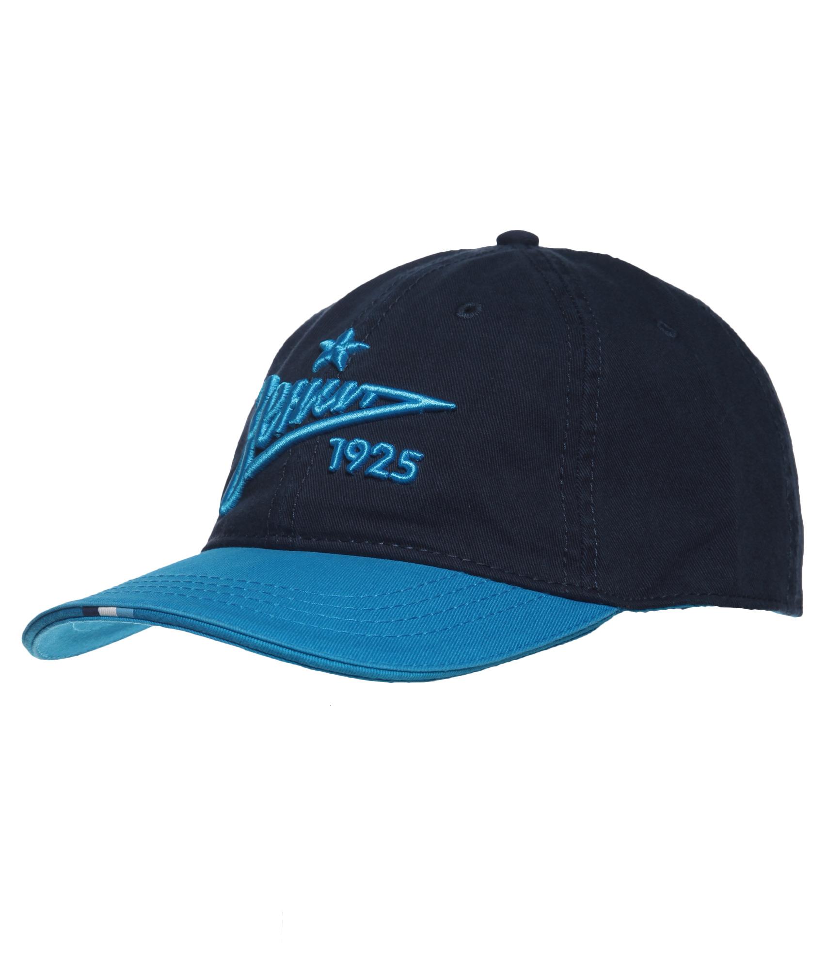 Бейсболка детская Зенит Цвет-Темно-Синий бейсболка зенит цвет синий 10536 размер l xl 55 58