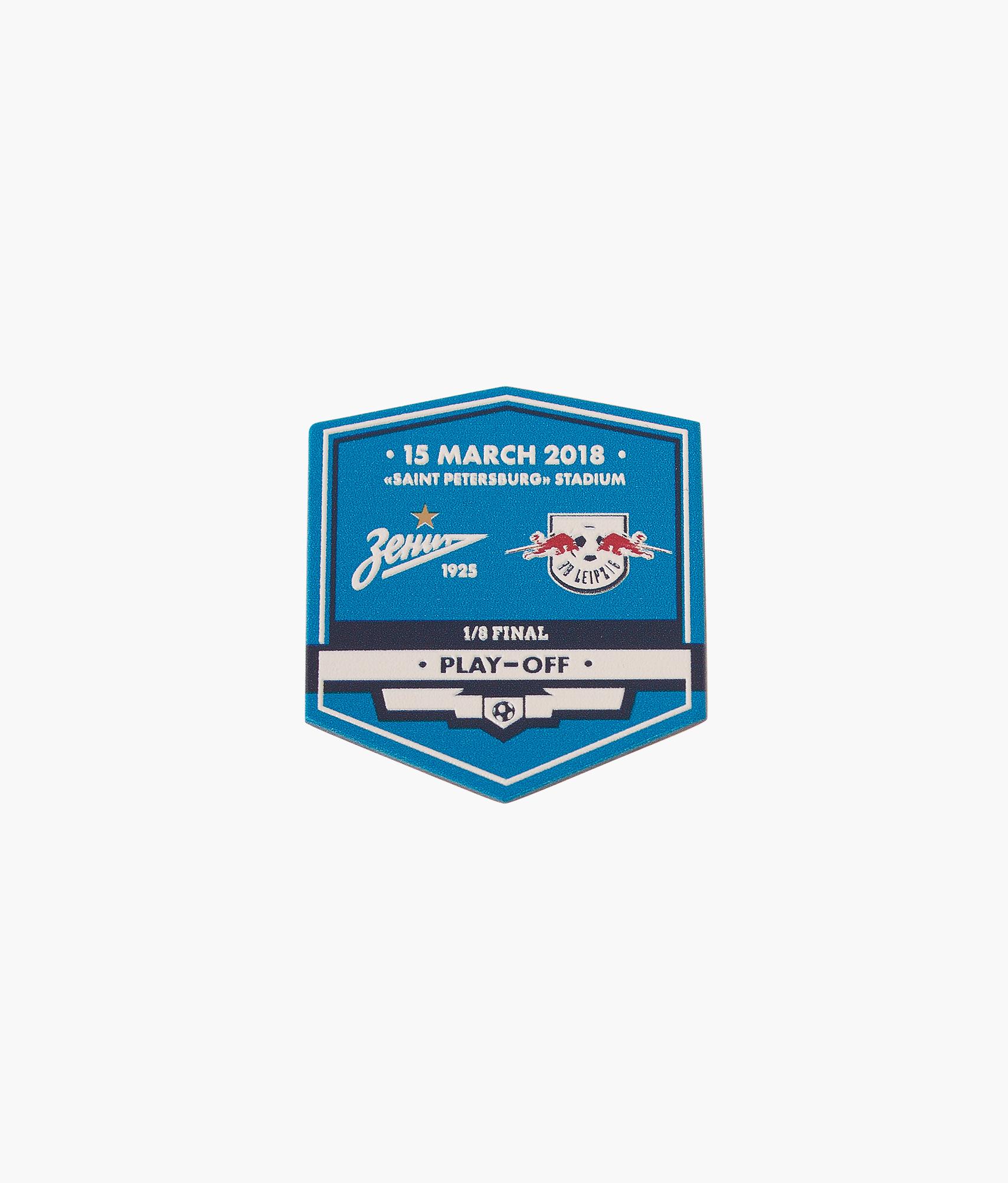 Значок матчевый «Зенит- РБ Лейпциг» 15.03.2018 Зенит стоимость