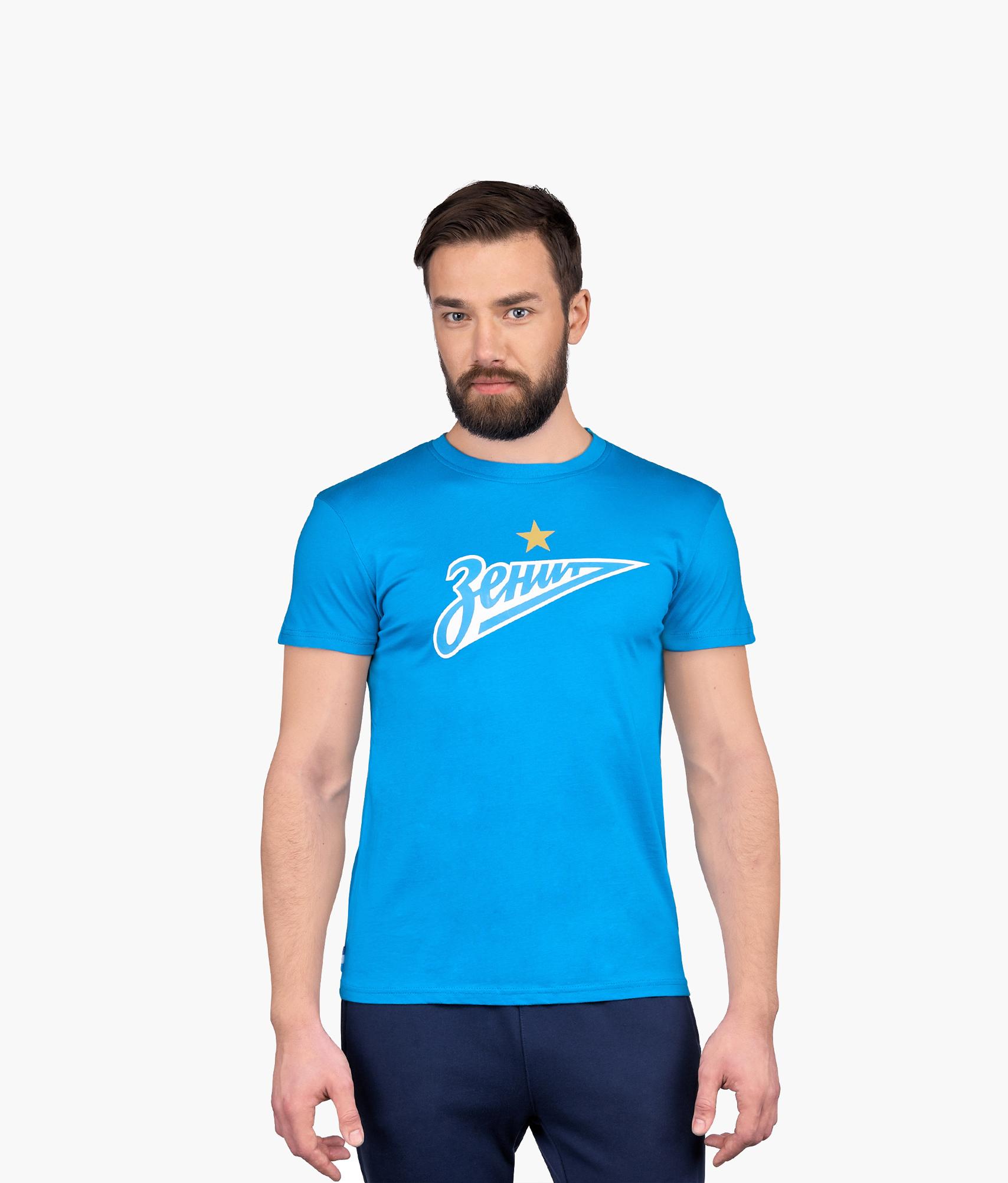 Футболка мужская «Зенит» Зенит Цвет-Лазурный футболка зенит со своей фамилией