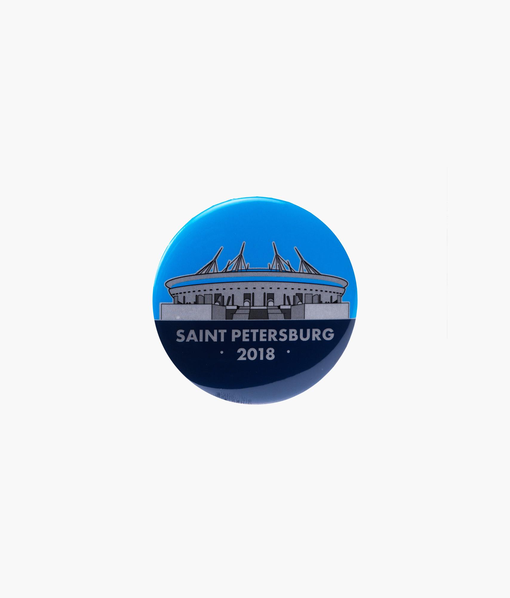 Значок закатной «Санкт-Петербург» Зенит значок закатной эмблема чемпионата мира 2018 зенит