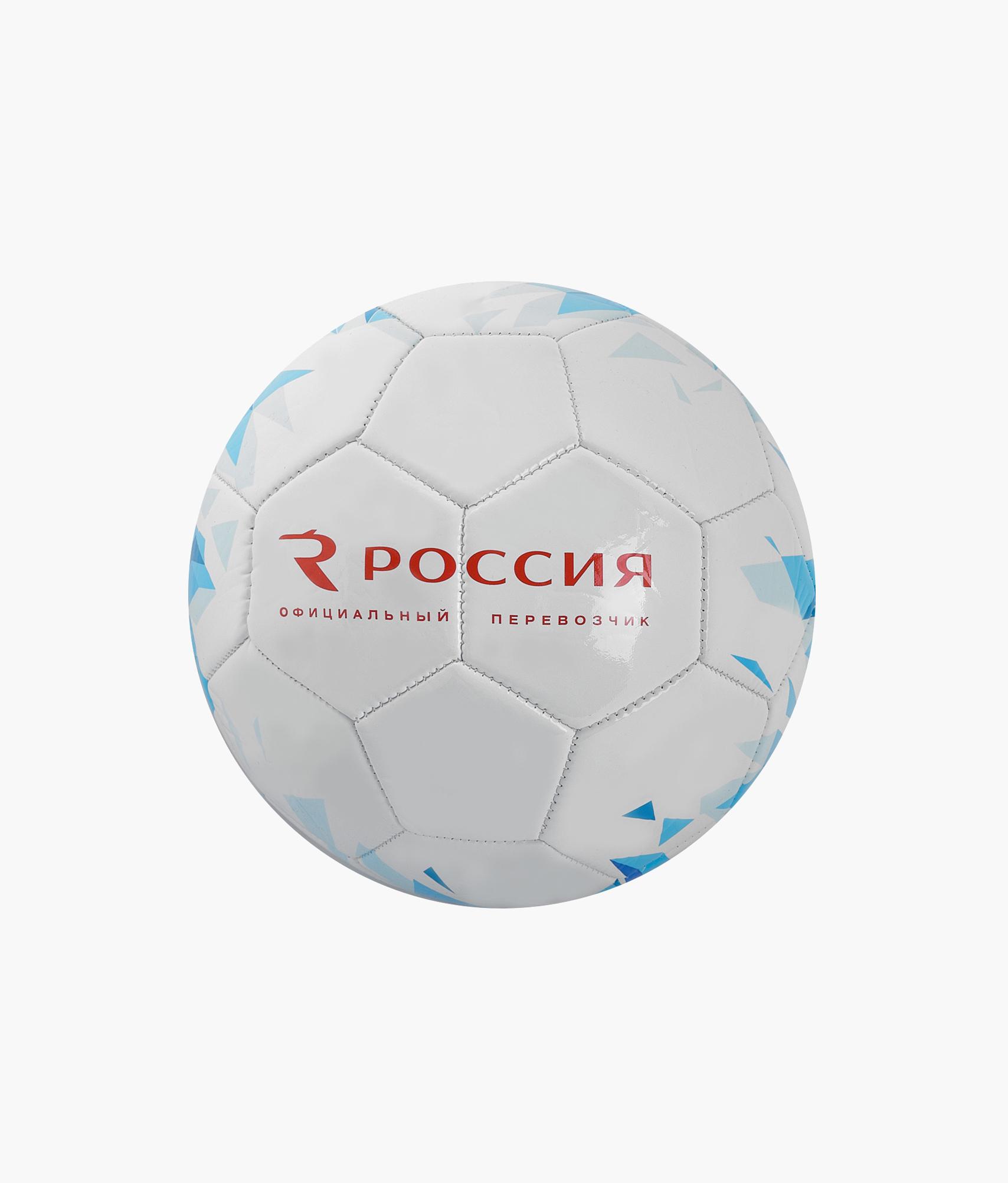 Мяч АК «Россия» Зенит
