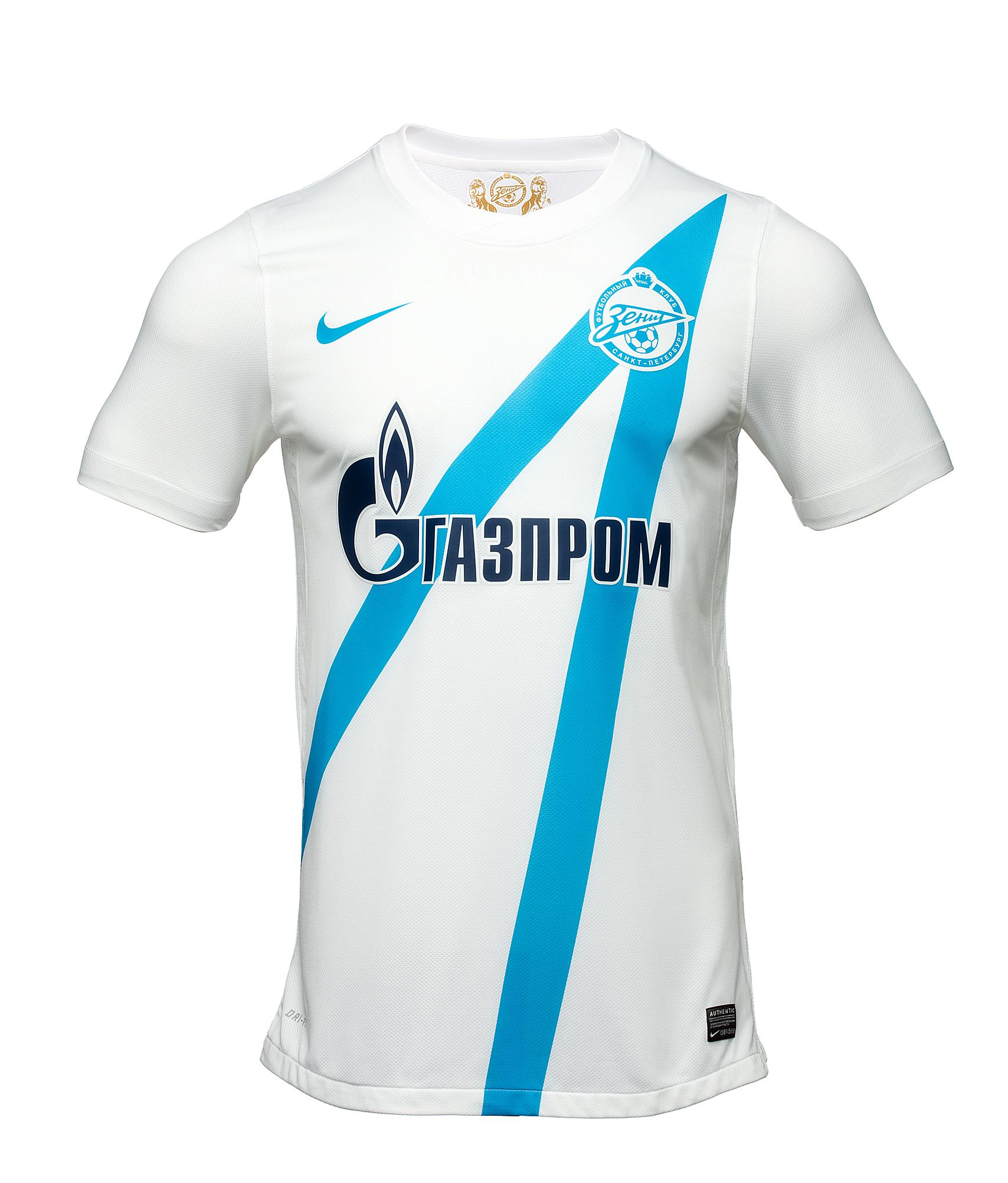 Выездная игровая футболка, Цвет-Белый, Размер-S