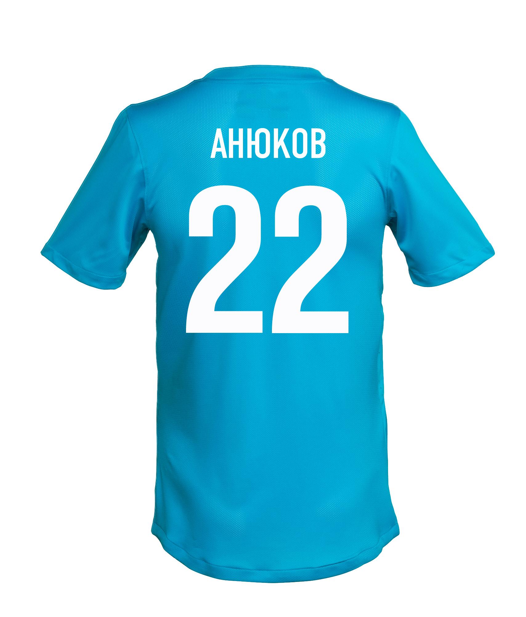 Игровая футболка с фамилией и номером А. Анюкова, Цвет-Синий, Размер-S