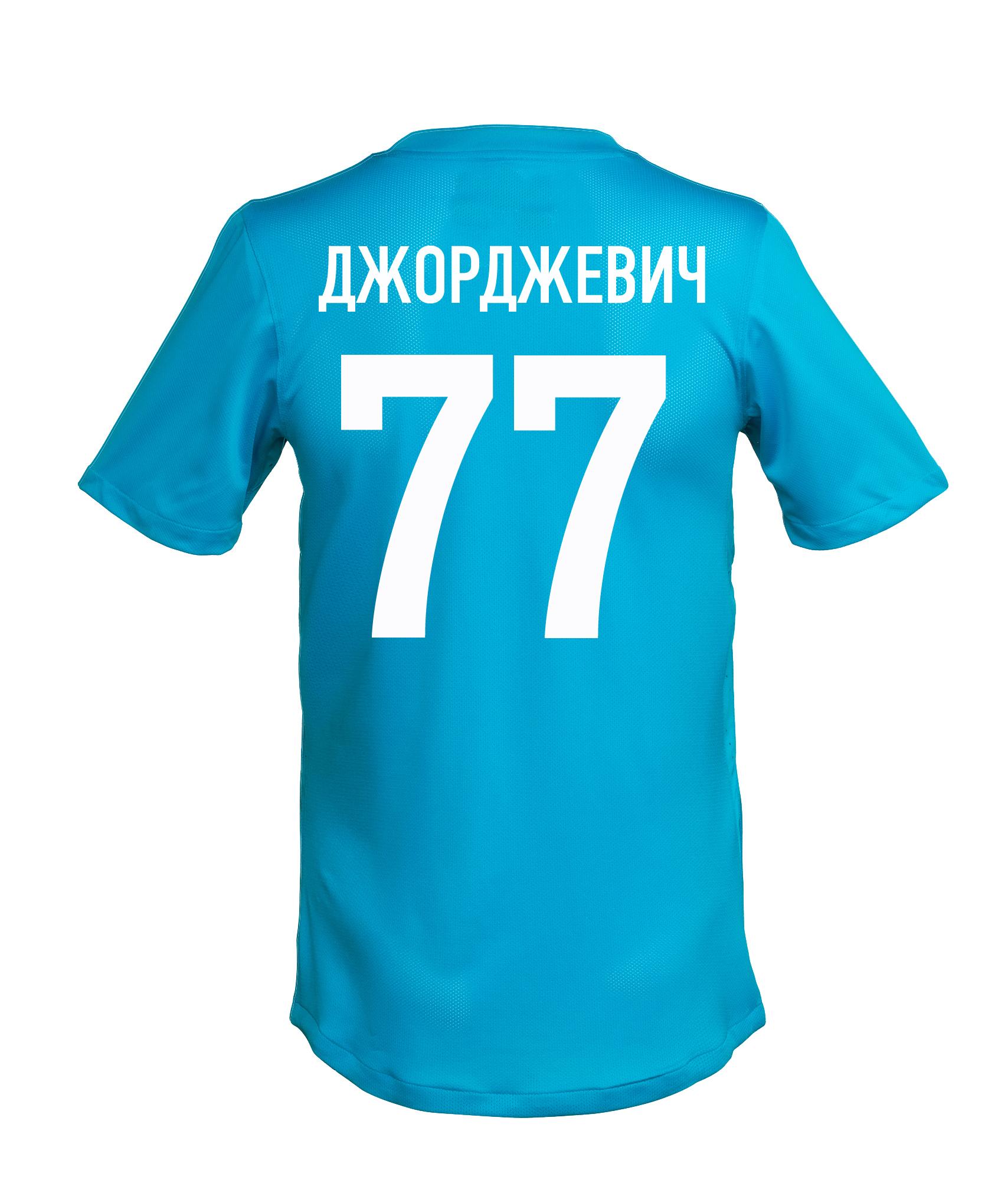 Игровая футболка с фамилией и номером Л. Джорджевича, Цвет-Синий, Размер-XXL