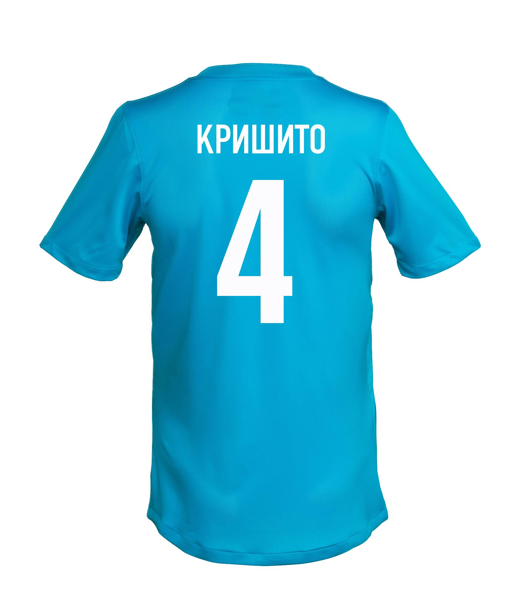 Игровая футболка с фамилией и номером Д. Кришито, Цвет-Синий, Размер-S