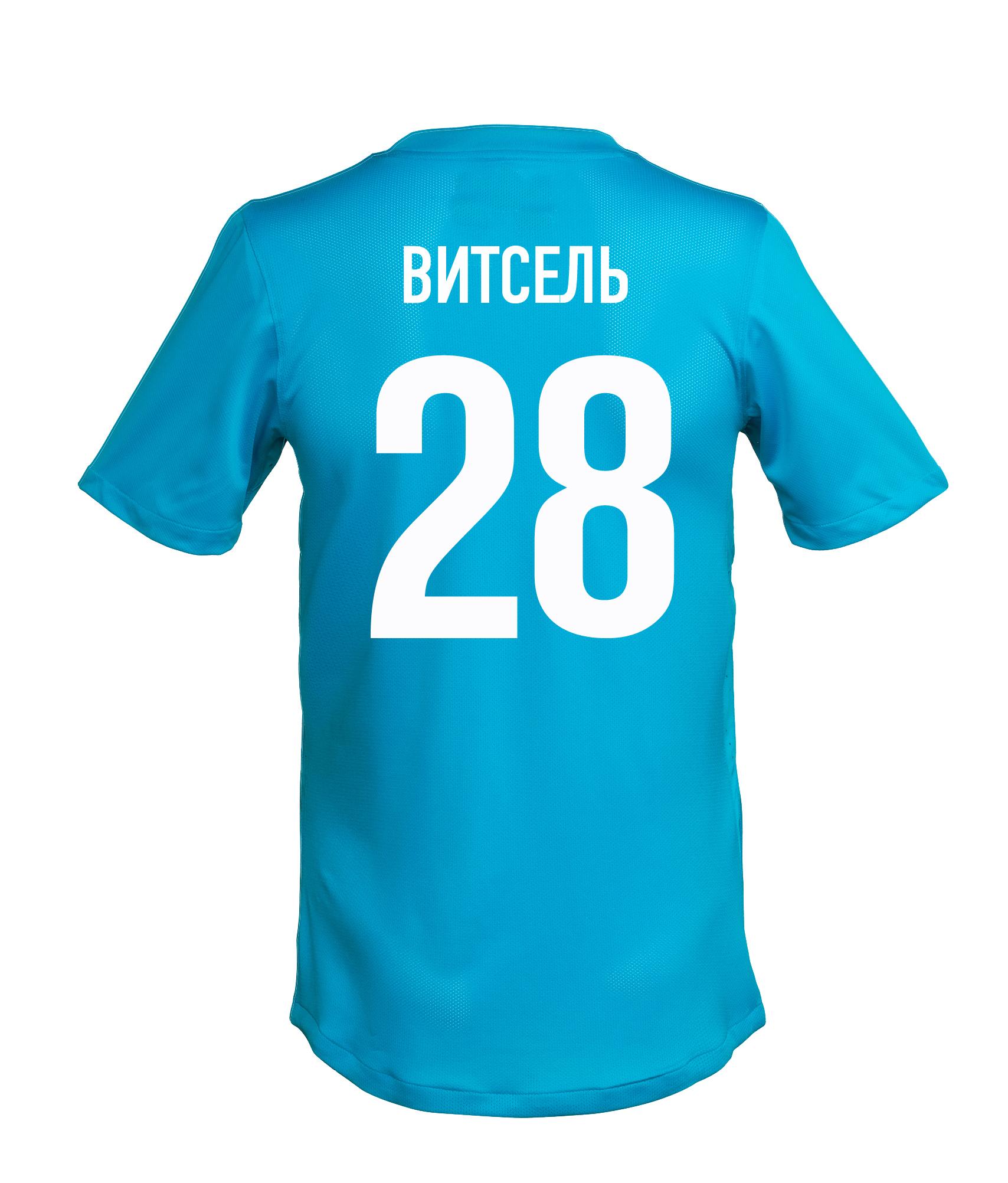 Игровая футболка с фамилией и номером А. Витселя, Цвет-Синий, Размер-M