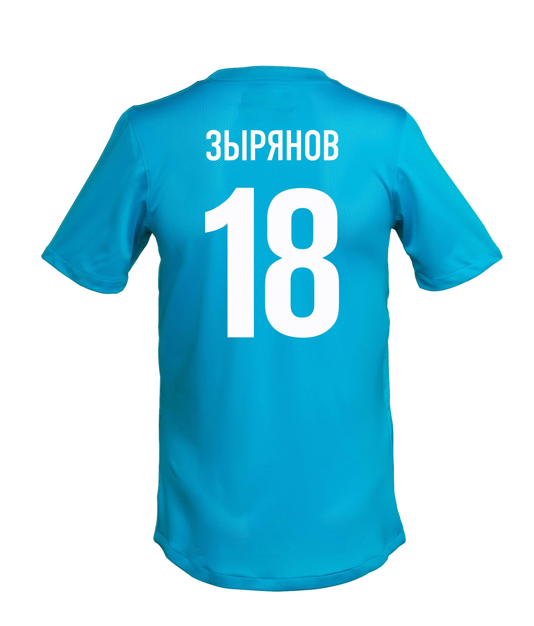 Игровая футболка с фамилией и номером К. Зырянова, Цвет-Синий, Размер-M