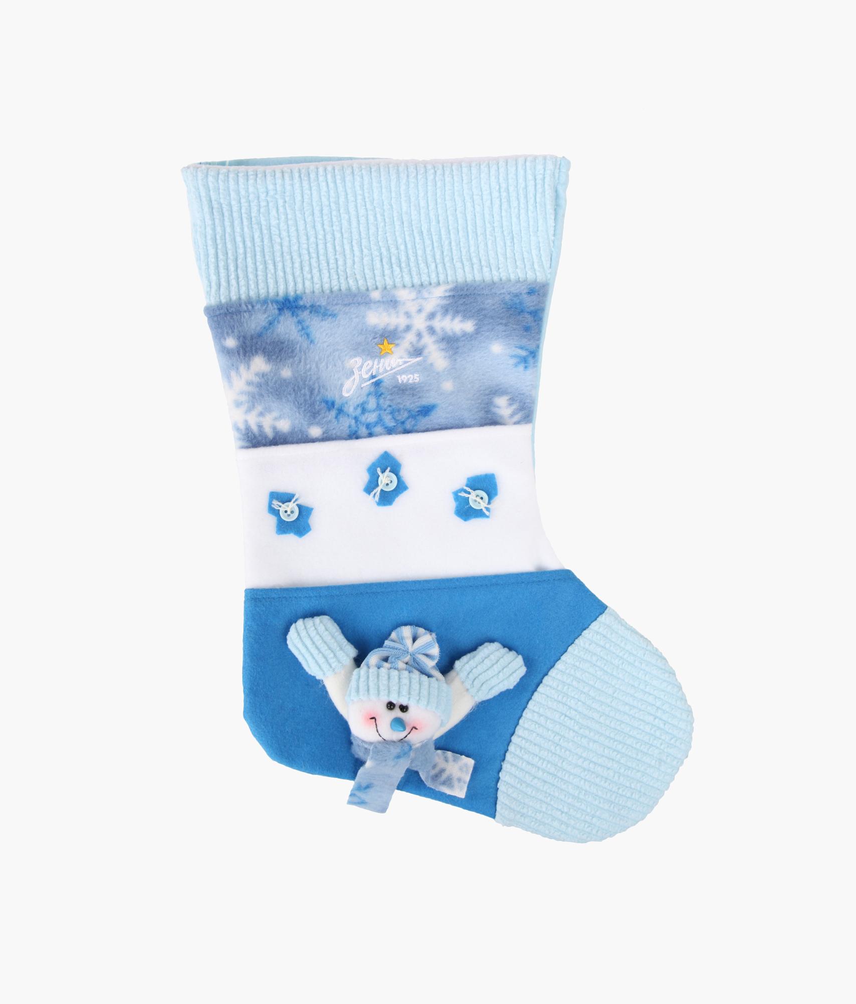 Носок для подарков с карманом, Цвет-Голубой