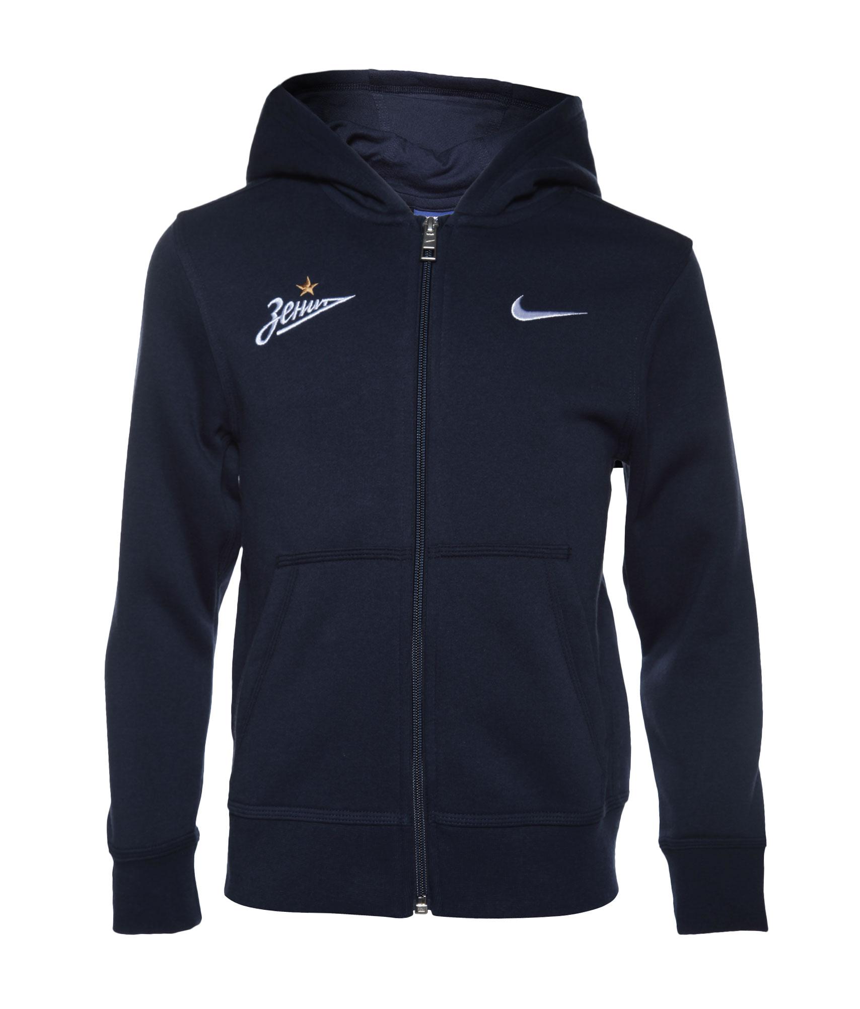 Толстовка детская Nike  Цвет-Темно-Синий