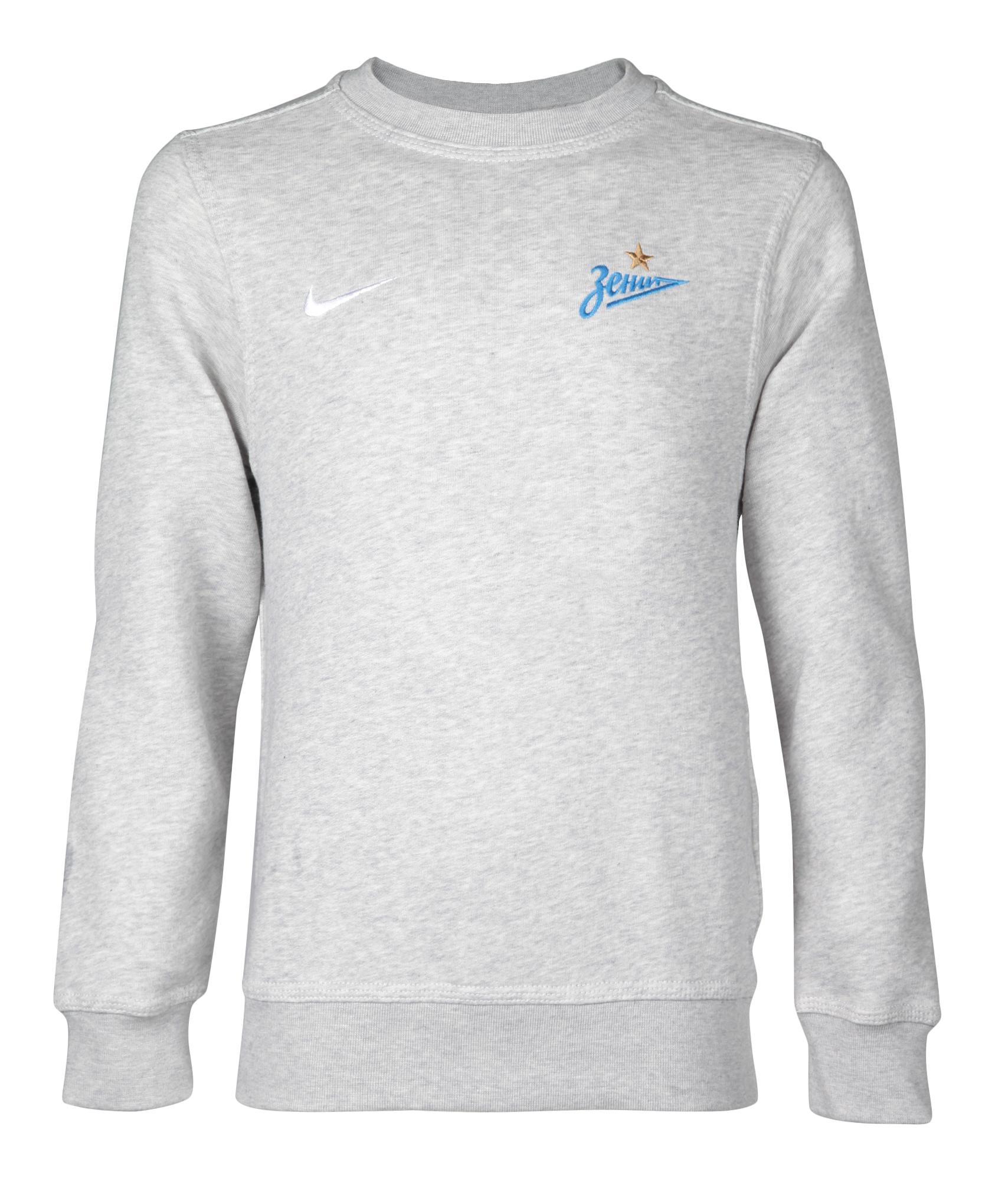 Джемпер подростковый Nike, Цвет-Серый, Размер-XS спортивные лифчики найк
