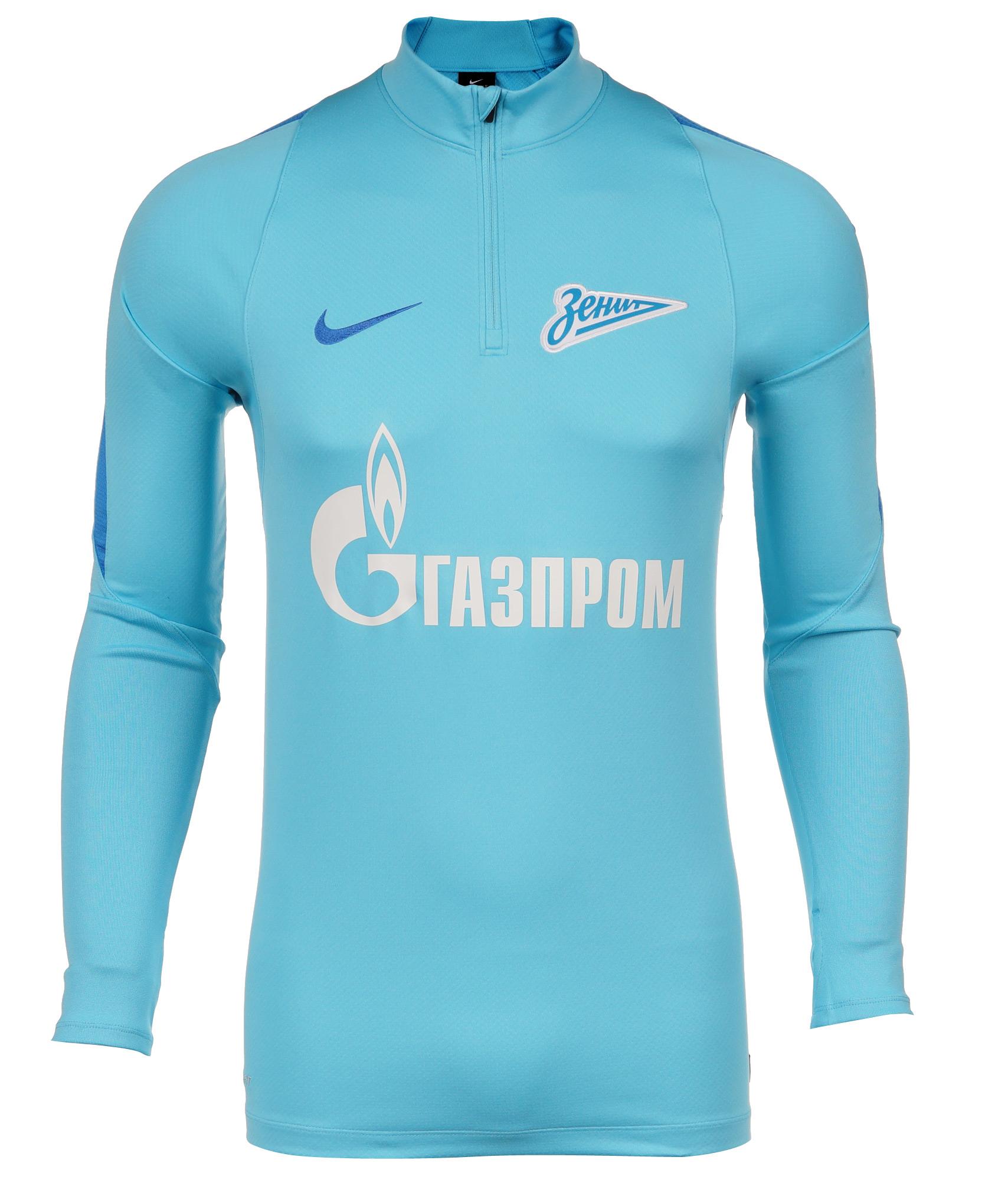 Джемпер тренировочный Nike, Цвет-Голубой, Размер-L поло nike цвет голубой размер m