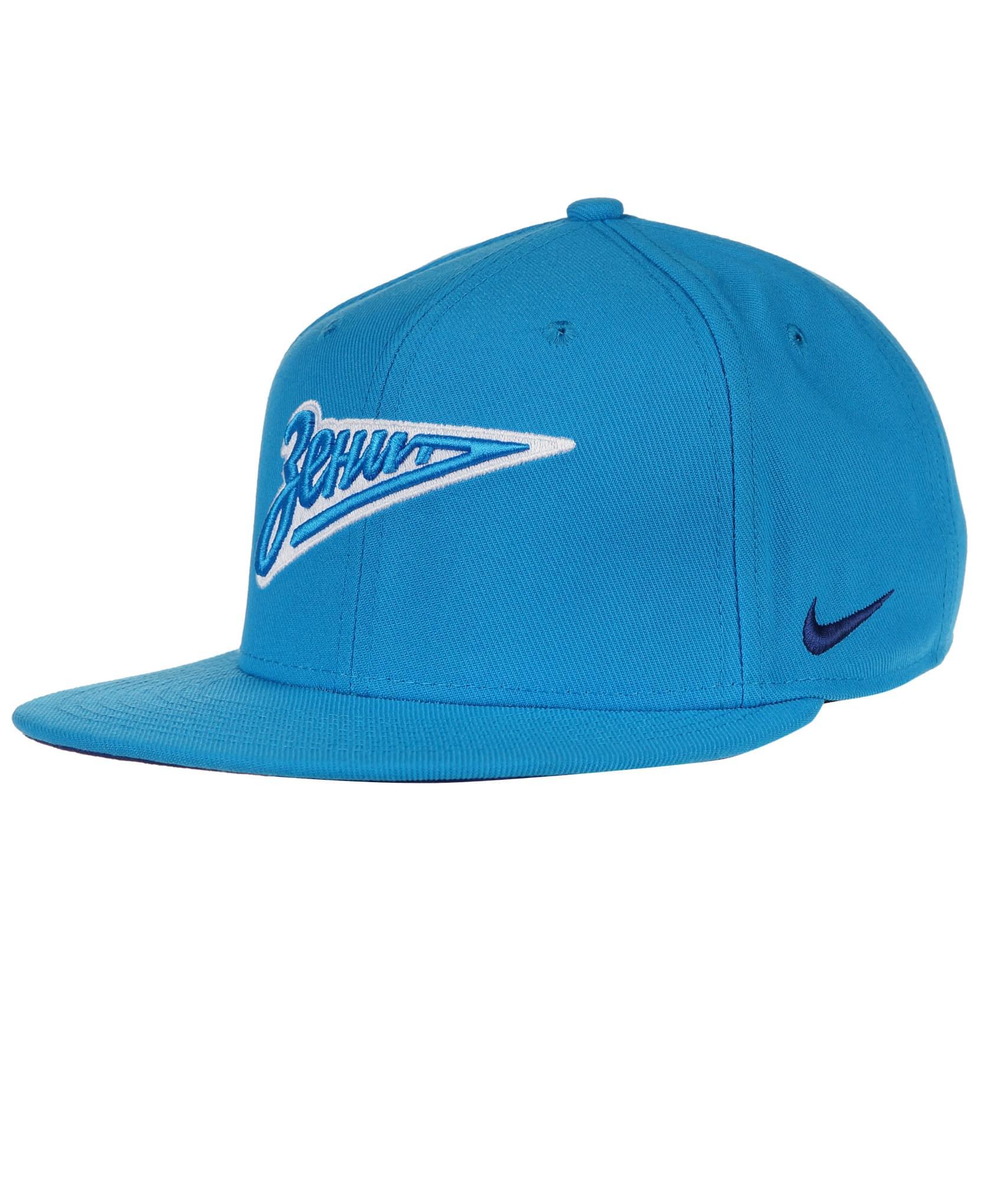 Бейсболка Nike Nike Цвет-Лазурный бейсболка nike nike цвет лазурный
