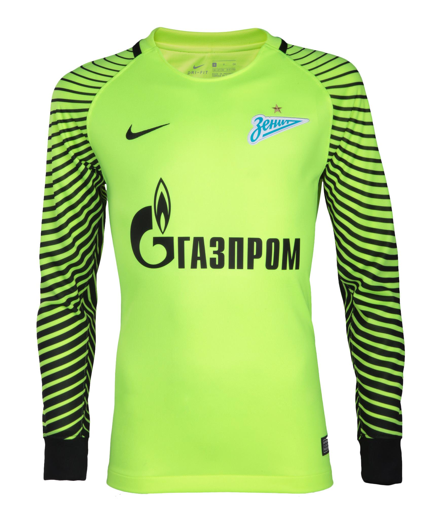 Детская вратарская футболка Nike с длинным рукавом Nike Цвет-Желтый