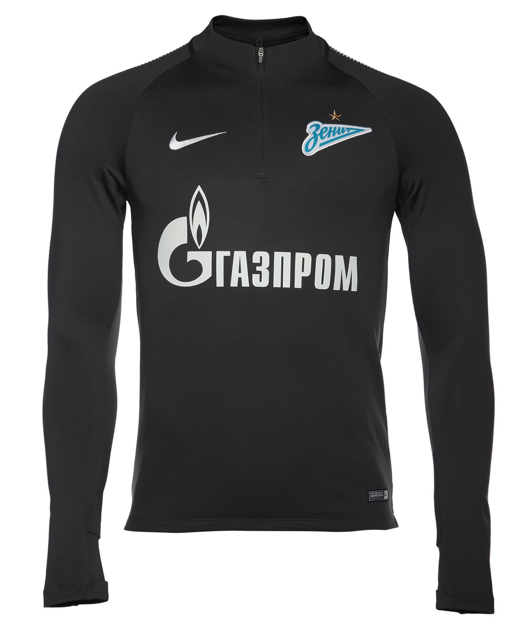 Джемпер тренировочный Nike Nike Цвет-Темно-Серый джемпер тренировочный подростковый nike цвет темно синий размер m