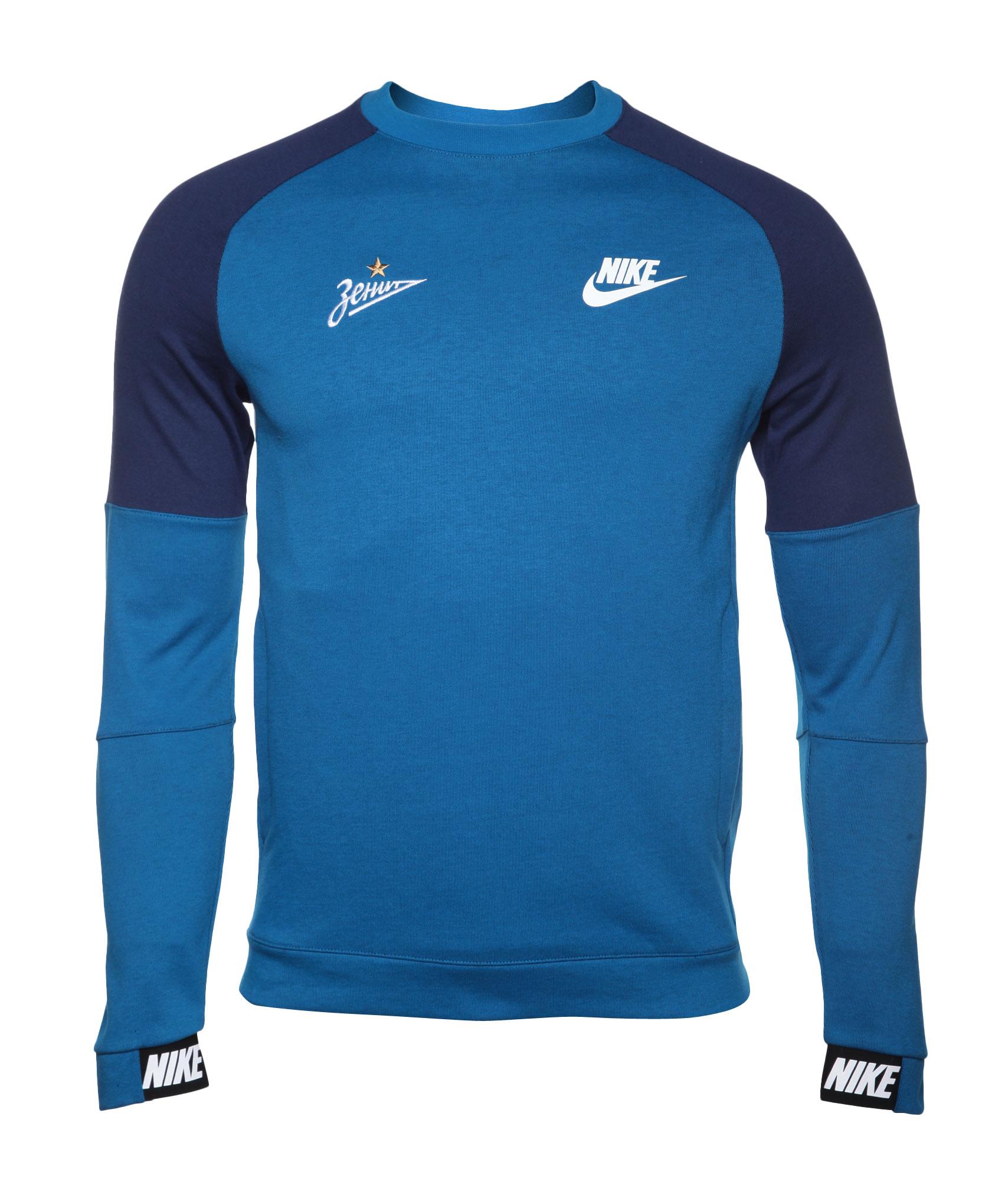 Джемпер Nike Nike Цвет-Синий джемперы nike джемпер nike element sphere 1 2 zip
