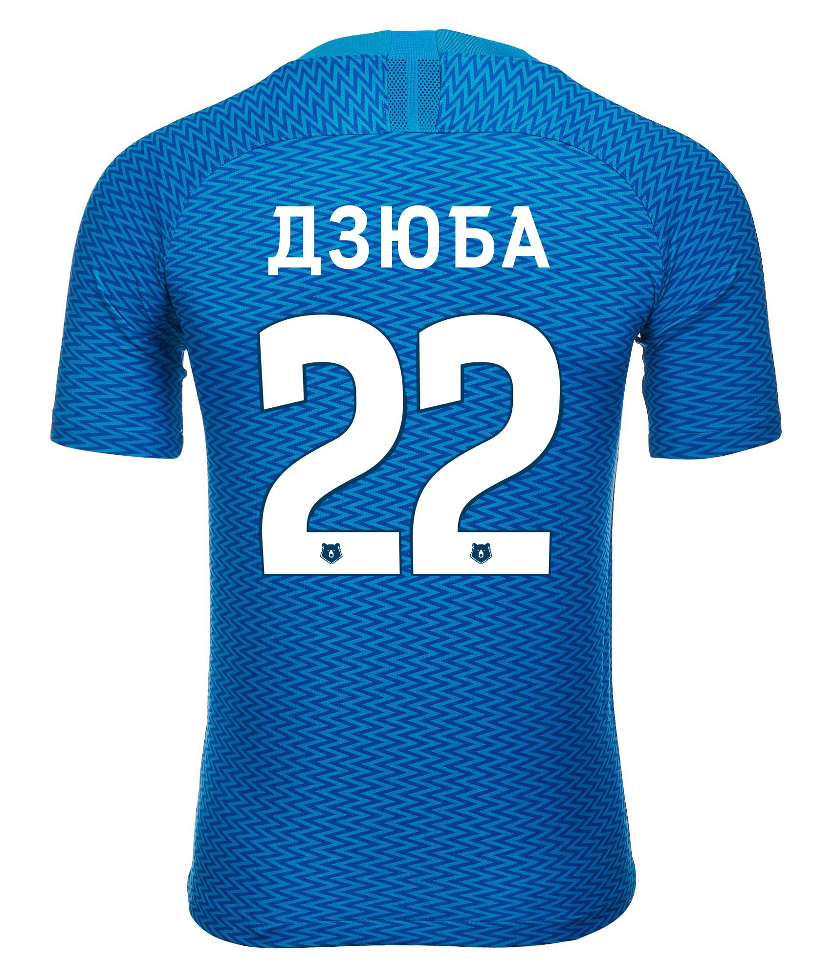 Футболка домашняя подростковая Nike Дзюба 22 2018/19 Nike оригинальная домашняя футболка nike дзюба 22 2018 19 nike