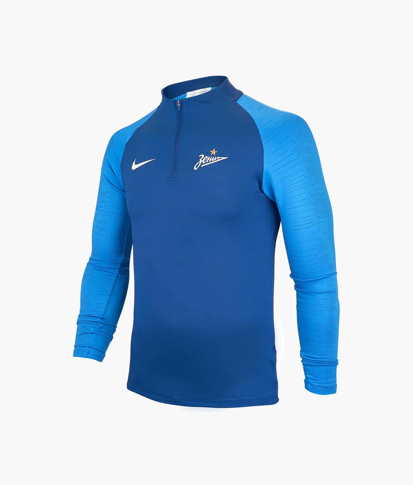Джемпер тренировочный Nike Цвет-Синий