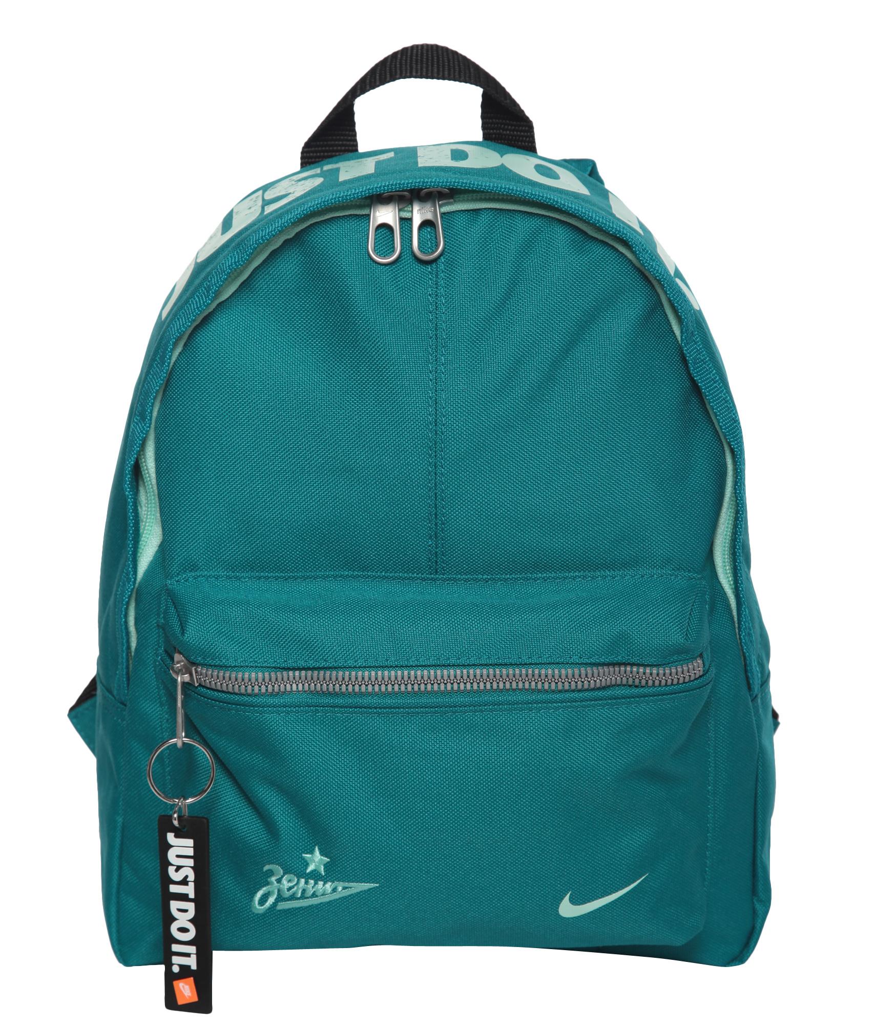 Рюкзак детский Nike, Размер-MISC