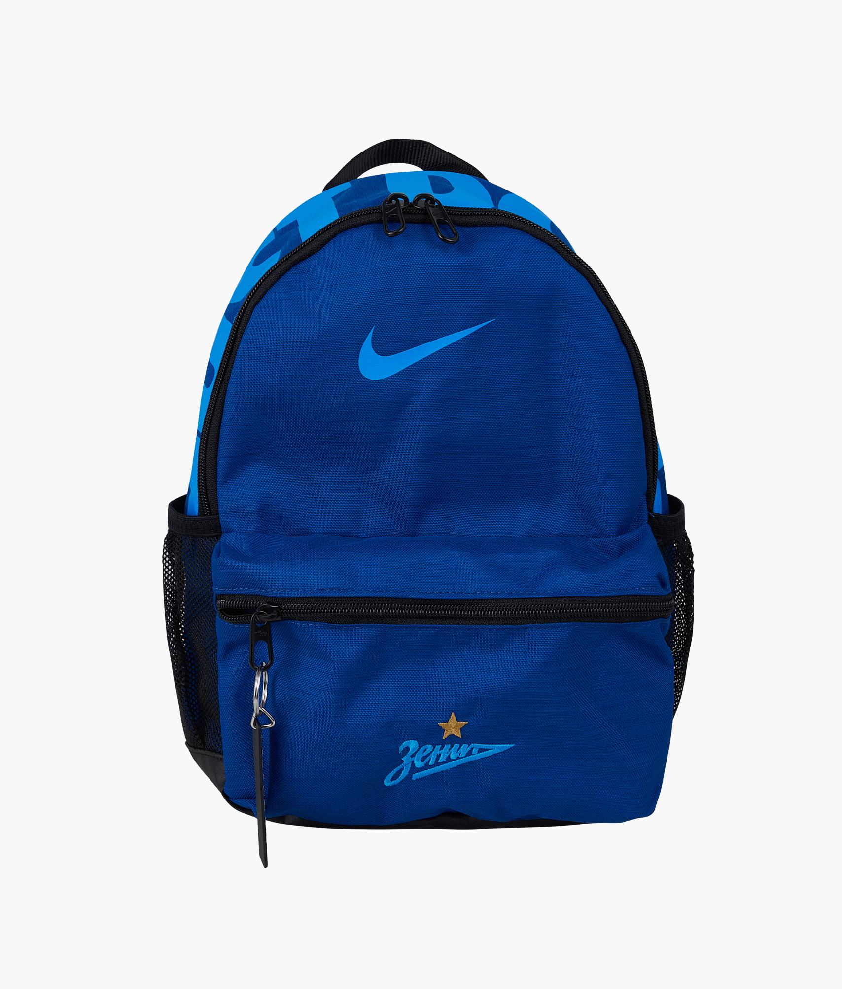 Рюкзак детский Nike Nike Цвет-Синий рюкзак детский nike brasilia backpack ba5473 480