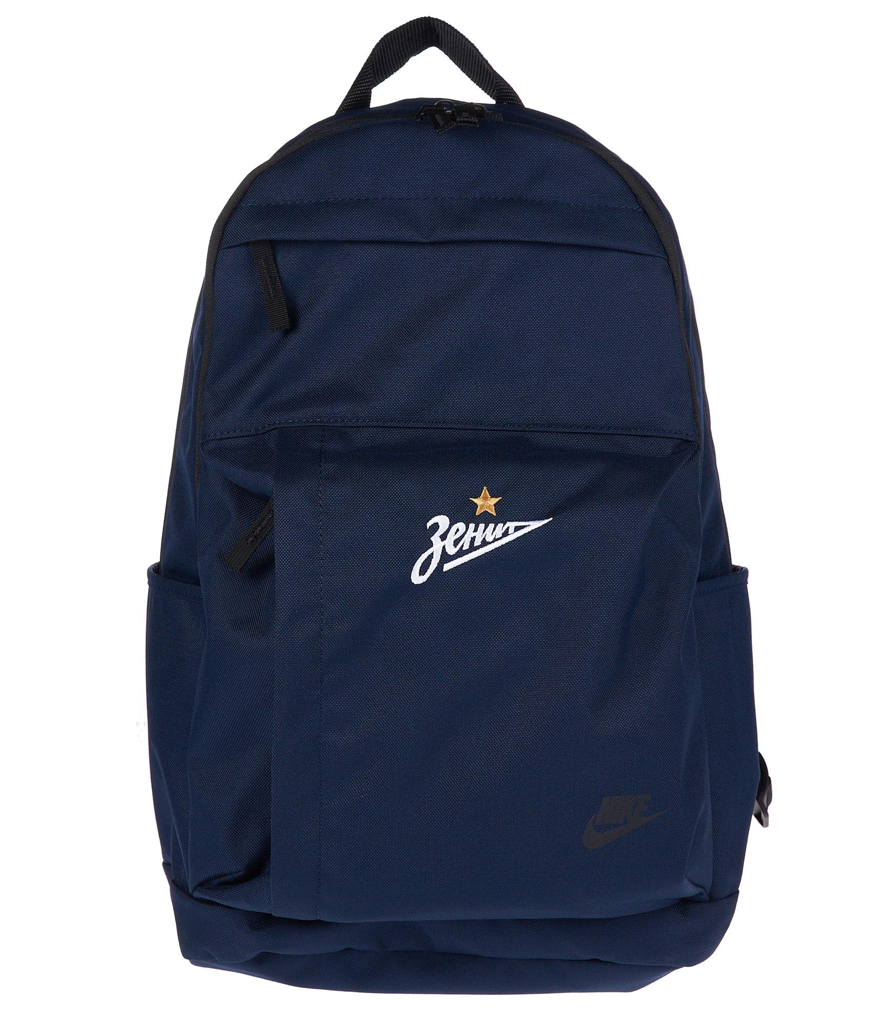 Рюкзак Nike Nike Цвет-Синий рюкзак nike nike ni464bkeud34