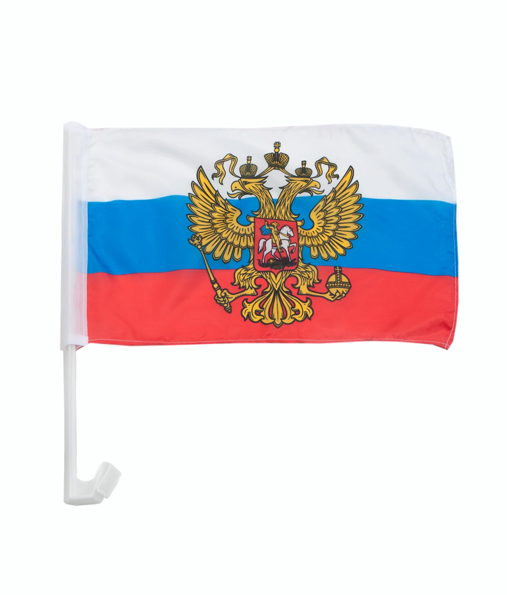 Флаг Россия автомобильный Зенит автомобильный аксессуар
