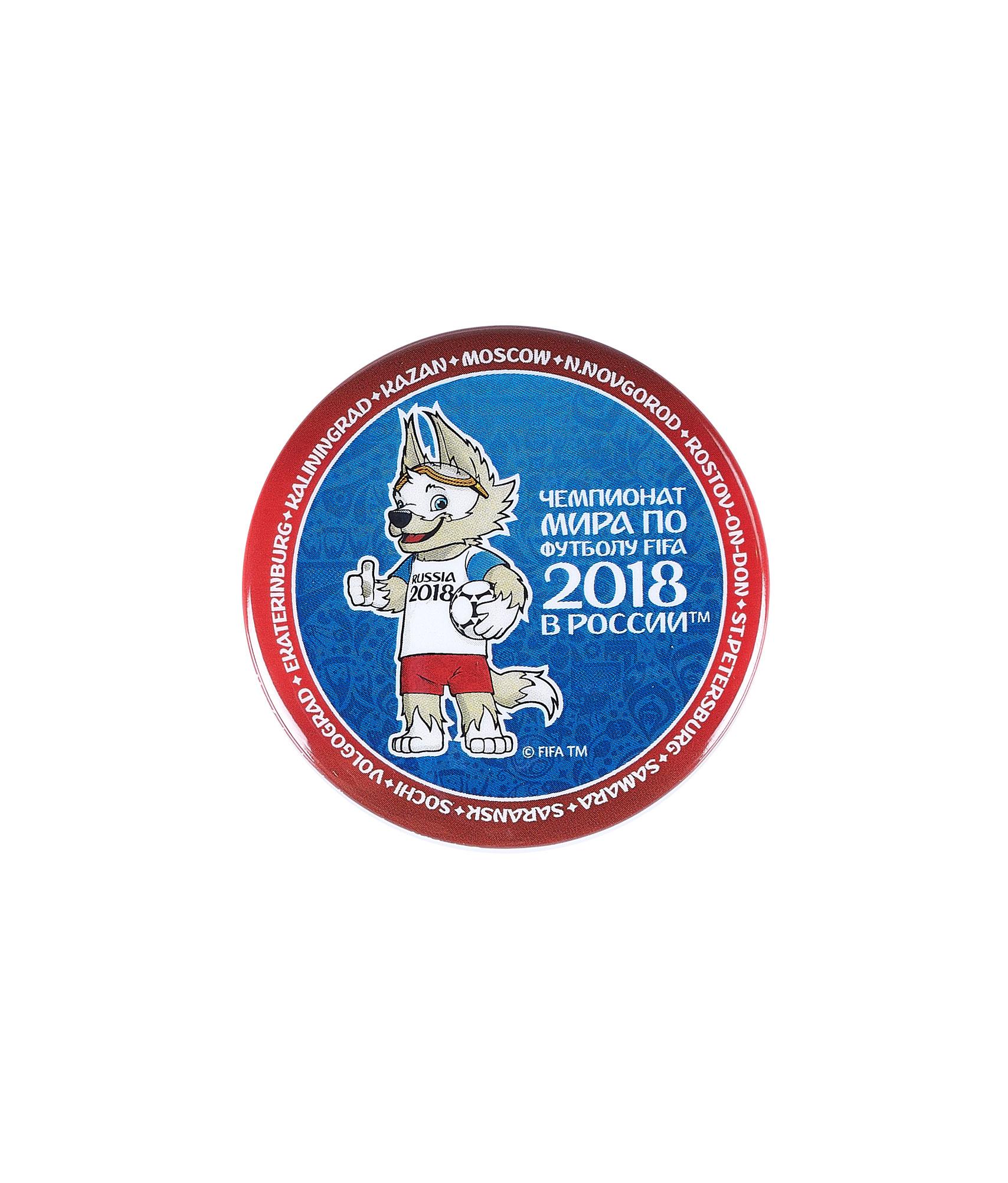 Значок «Забивака» Зенит Цвет-Синий значок закатной эмблема чемпионата мира 2018 зенит