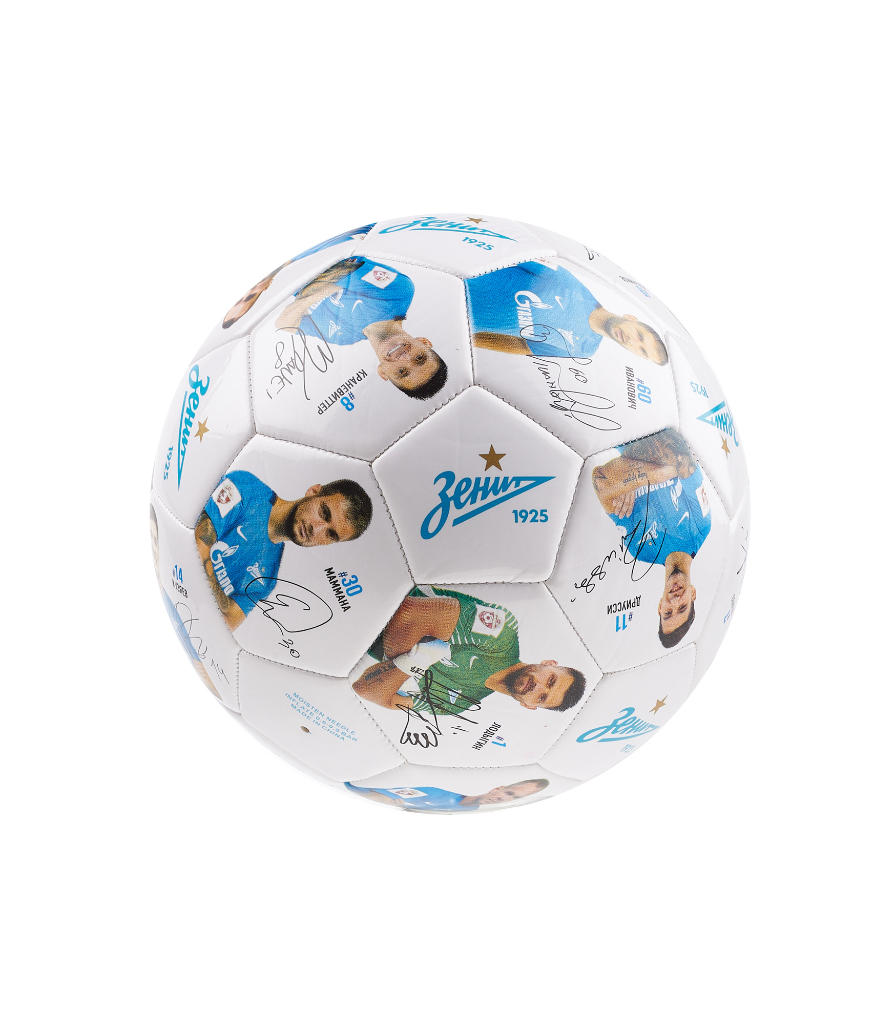 Мяч с автографами Игроки Зенит prostotoys предметы интерьера